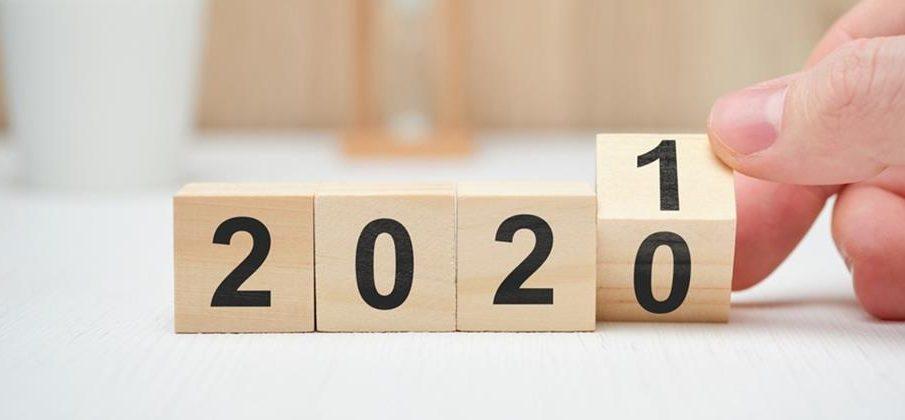 2020 на 2021